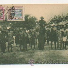Postales: KUKUMAN DE MISERGUE Y SUS MUJERES. GUINEA CONTINENTAL. GUINEA ECUATORIAL. GUINEA ESPAÑOLA. . Lote 27232564