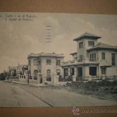 Postales: HABANA..- CALLE L EN EL VEDADO. . Lote 27178633