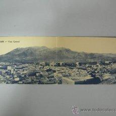 Postales: TETUAN - VISTA GENERAL - POSTAL DOBLE SIN CIRCULAR - ED. M. ARRIBAS. Lote 28344796