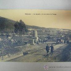 Postales: ANTIGUA POSTAL DE TETUAN - LA AGUADA Y LA CARRETERA DE TANGER - ED. M. ARRIBAS. Lote 28344838