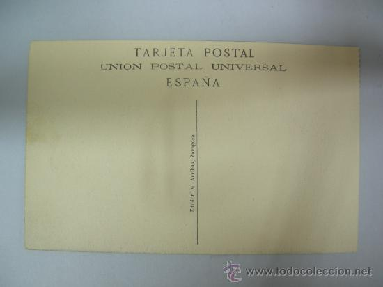 Postales: ANTIGUA POSTAL DE TETUAN - LA AGUADA Y LA CARRETERA DE TANGER - ED. M. ARRIBAS - Foto 2 - 28344838