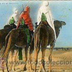 Postales: AAIUN (SAHARA ESPAÑOL).-ESCENAS DEL SAHARA.- EDICIONES ARRIBAS S/Nº.- FOTOGRÁFICA. Lote 28246061
