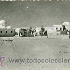 Postales: AAIUN (SAHARA ESPAÑOL).- VISTA PARCIAL.- EDICIONES GUERRERO Nº 484.- FOTOGRÁFICA. Lote 30444225