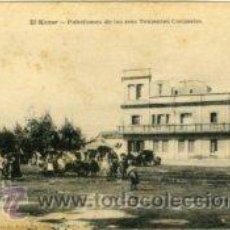 Postales: EL KAZAR.- PABELLONES DE LOS SRES. CORONELES. FOT. FERNANDO AIMÉ.- ED. IMPRENTA DEL SEBOU.. Lote 28568740