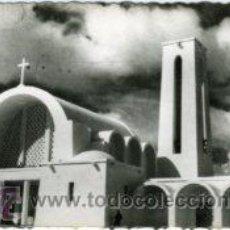 Postales: AAIUN (SAHARA ESPAÑOL).- LA IGLESIA.- EDICIONES GUERRERO Nº 402.- FOTOGRÁFICA.. Lote 29486754