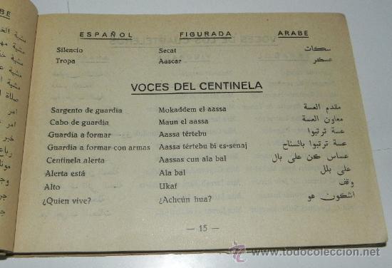 Postales: CUADERNILLO MEHAL-LA JALIFIANA DEL QUERT NUM. 6, INTRUCCION TACTICA, 16 DE DICIEMBRE DE 1946, 76 PAG - Foto 4 - 30159381