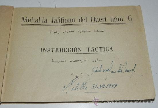 Postales: CUADERNILLO MEHAL-LA JALIFIANA DEL QUERT NUM. 6, INTRUCCION TACTICA, 16 DE DICIEMBRE DE 1946, 76 PAG - Foto 5 - 30159381