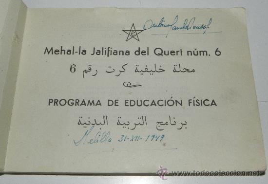 Postales: CUADERNILLO MEHAL-LA JALIFIANA DEL QUERT NUM. 6, PROGRAMA DE EDUCACION FISICA, 15 DE AGOSTO DE 1946, - Foto 2 - 30159457