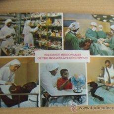 Postales: GUINEA ECUATORIAL. RELIGIOSOS MISIONEROS DE LA INMACULADA CONCEPCIÓN. 1985. Lote 30774884