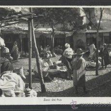 Postales: TETUAN - 15 - ZOCO DEL PAN - ED. ARRIBAS - (9654). Lote 30910016