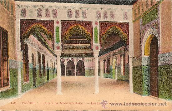 TANGER - PALAIS DE MOULAY HAFID INTERIEUR (Postales - Postales Temáticas - Ex Colonias y Protectorado Español)