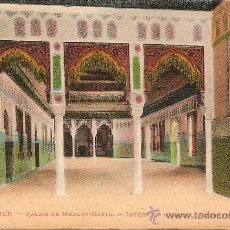 Postales: TANGER - PALAIS DE MOULAY HAFID INTERIEUR. Lote 30959142