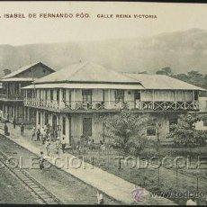Postales: POSTAL SANTA ISABEL DE FERNANDO POO CALLE REINA VICTORIA . CA AÑO 1905-10 .. Lote 31995830