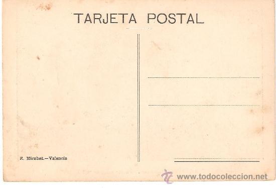Postales: postal tanger. hospital español administrado por misioneros franciscanos . e. mirabet. valencia. - Foto 2 - 32361296