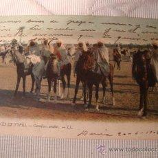 Postales: EXCELENTE TARJETA POSTAL DE MELILLA?? SCENES ET TYPES Nº 23 ARABES, FECHADA 1908. Lote 33074107
