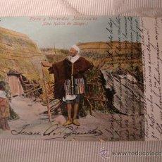 Postales: EXCELENTE TARJETA POSTAL DE MELILLA?? TIPOS Y VIVIENDAS MARROQUIES 2 SELLOS 1908. Lote 33074179