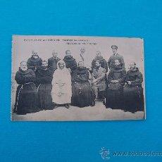 Postales: TÁNGER (MARRUECOS) - ESCUELAS DE ALFONSO XIII - PROFESORES DEL COLEGIO. Lote 33100802