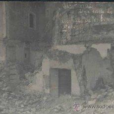 Postais: ALHUCEMAS.- UNA CALLE DE LA ISLA DESPUES DE LOS BOMBARDEOS ENEMIGOS. Lote 36779040