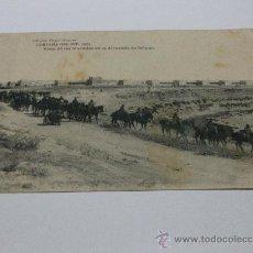 Postales: CAMPAÑA DEL RIF.-1921 VISTA DE LAS MURALLAS DE LA ALCAZABA DE ZELUAN. EDI. POSTAL EXPRES. LIGERAS. Lote 37311265
