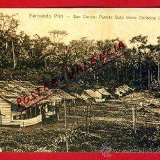 Postales: POSTAL FERNANDO POO, SAN CARLOS PUEBLO BIBI, MARIA CRISTINA, BATETE, ORIGINAL, AF17. Lote 37769167