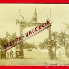Postales: POSTAL FERNANDO POO, SANTA ISABEL, ARCO CONSEJO DE VECINOS , FOTOGRAFICA ,ORIGINAL, AF46. Lote 37769874