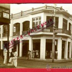 Postales: POSTAL FERNANDO POO, SANTA ISABEL, CALLE ESQUINA , FOTOGRAFICA ,ORIGINAL, AF48. Lote 37769896