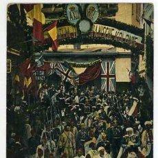 Postales: POSTAL VISITA DE KAISER A TANGER 31 MARZO 1905 UNION POSTAL UNIVERSAL. Lote 37868897