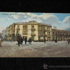 Postales: POSTAL DE TETUAN - EL ENSANCHE - EPOCA PROTECTORADO ESPAÑOL EN MARRUECOS. Lote 38892464