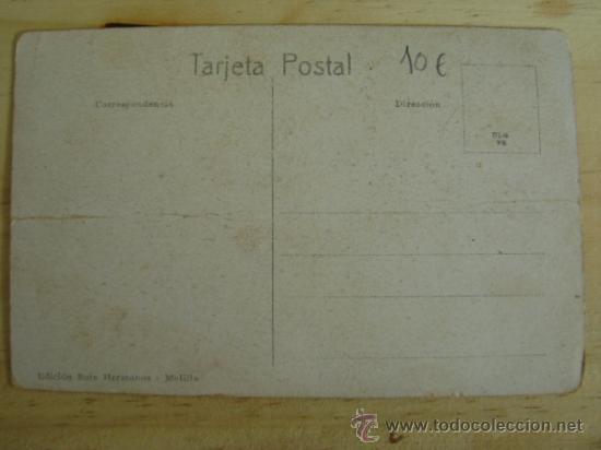 Postales: Antigua postal satírica con familia rifeña riffeña. Boix hermanos, Melilla. - Foto 2 - 38950579