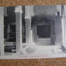 Postales: POSTAL CIRCULADA TETUÁN, ARRIBAS Nº 14, CASA DEL RAJÁ (INTERIOR), 1914. Lote 39000774