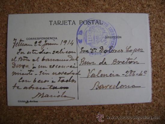Postales: Postal circulada Tetuán, Arribas nº 3, Puerta de la Reina. 1914 - Foto 2 - 39000561
