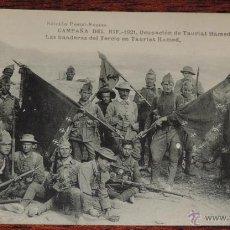 Postales: ANTIGUA POSTAL DE LA CAMPAÑA DEL RIF - 1921 - OCUPACION DE TAURIAT HAMED, BANDERAS DEL TERCIO, LEGIO. Lote 39443441