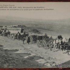 Postales: ANTIGUA POSTAL DE LA CAMPAÑA DEL RIF - 1921 - OCUPACION DEL KADUR - SERIE XIV - ED. POSTAL EXPRES - . Lote 39443602