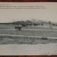Postales: ANTIGUA POSTAL DE LA CAMPAÑA DEL RIF - 1921 - OCUPACION DEL KADDUR - SERIE XIV - ED. POSTAL EXPRES -. Lote 39443630