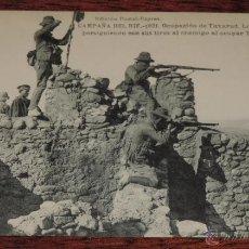 Postales: ANTIGUA POSTAL DE LA CAMPAÑA DEL RIF - 1921 - OCUPACION DE TAXARUD - SERIE XIV - ED. POSTAL EXPRES -. Lote 39443654