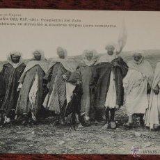 Postales: ANTIGUA POSTAL DE LA CAMPAÑA DEL RIF - 1921 - OCUPACION DEL ZAIO - LOS JEFES DE QUEBDANA, EN DIRECCI. Lote 39443740