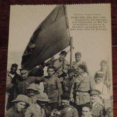 Postales: ANTIGUA POSTAL DE LA CAMPAÑA DEL RIF - 1921 - OCUPACION DEL GURUGU - REGULARES DE MELILLA BRINDANDO,. Lote 39443984