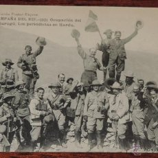 Postales: ANTIGUA POSTAL DE LA CAMPAÑA DEL RIF - 1921 - OCUPACION DEL GURUGU - SERIE IV - ED. POSTAL EXPRES - . Lote 39444004