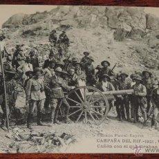Postales: ANTIGUA POSTAL DE LA CAMPAÑA DEL RIF - 1921 - OCUPACION DEL GURUGU - SERIE IV - ED. POSTAL EXPRES - . Lote 39444007