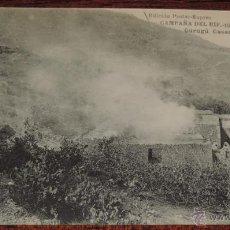 Postales: ANTIGUA POSTAL DE LA CAMPAÑA DEL RIF - 1921 - OCUPACION DEL GURUGU - SERIE IV - ED. POSTAL EXPRES - . Lote 39444071