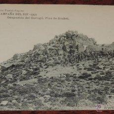 Postales: ANTIGUA POSTAL DE LA CAMPAÑA DEL RIF - 1921 - OCUPACION DEL GURUGU - SERIE IV - ED. POSTAL EXPRES - . Lote 39444087