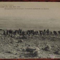 Postales: ANTIGUA POSTAL DE LA CAMPAÑA DEL RIF - 1921 - OCUPACION DEL GURUGU - SERIE IV - ED. POSTAL EXPRES - . Lote 39444093