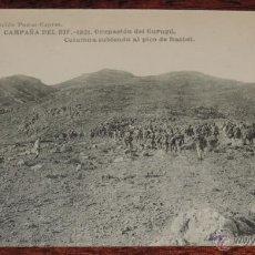 Postales: ANTIGUA POSTAL DE LA CAMPAÑA DEL RIF - 1921 - OCUPACION DEL GURUGU - SERIE IV - ED. POSTAL EXPRES - . Lote 39444096