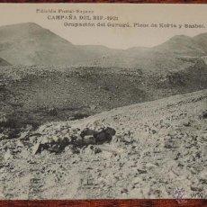 Postales: ANTIGUA POSTAL DE LA CAMPAÑA DEL RIF - 1921 - OCUPACION DEL GURUGU - SERIE IV - ED. POSTAL EXPRES - . Lote 39444103