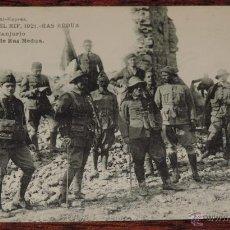 Postales: ANTIGUA POSTAL DE LA CAMPAÑA DE EL RIF - RAS MEDUA - AÑO 1921 - EL GENERAL SANJURJO - SERIE XI - ED. Lote 39476666