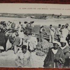 Postales: ANTIGUA POSTAL DE SAN JUAN DE LAS MINAS - LA CAMPAÑA DE EL RIF - N.6 - ESPERANDO A LA LLEGADA DE UN. Lote 39476771