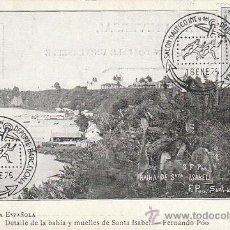 Postales: GUINEA ESPAÑOLA, DETALLE DE LA BAHIA Y MUELLES DE SANTA ISABEL, DE RAYADO CONTINUO. Lote 39619397