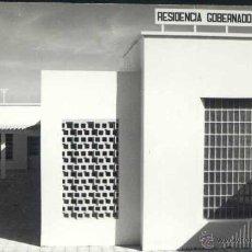 Postales: SIDI-IFNI.- FERNANDO FOTO REPORTAJES. Lote 40499866