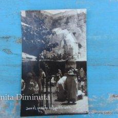 Postales: ANTIGUA POSTAL - ZOCO EL PESCADO ANTIGUO - MERCADO DEL PESCADO - FOTO GARCIA - SEGURAMENTE TETUAN - . Lote 40571962