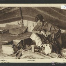 Postales: SAHARA ESPAÑOL - 77 - MAHARRERO - FOTO HERNANDEZ GIL - (2111). Lote 40597291